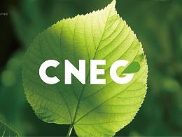 CNEG-新能源撬装油站品牌设计
