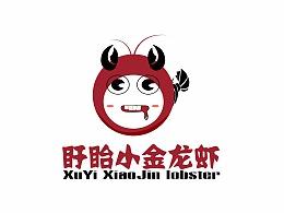 小龙虾形象 logo