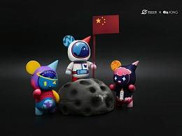 中国火箭×W.KONG——向成功系列盲盒