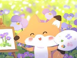 微信《萌狐》表情包创作 | 不要老是可爱地忘着我好吗