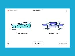 icon设计插画