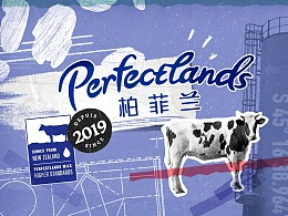Perfectlands Milk - Higher Standards