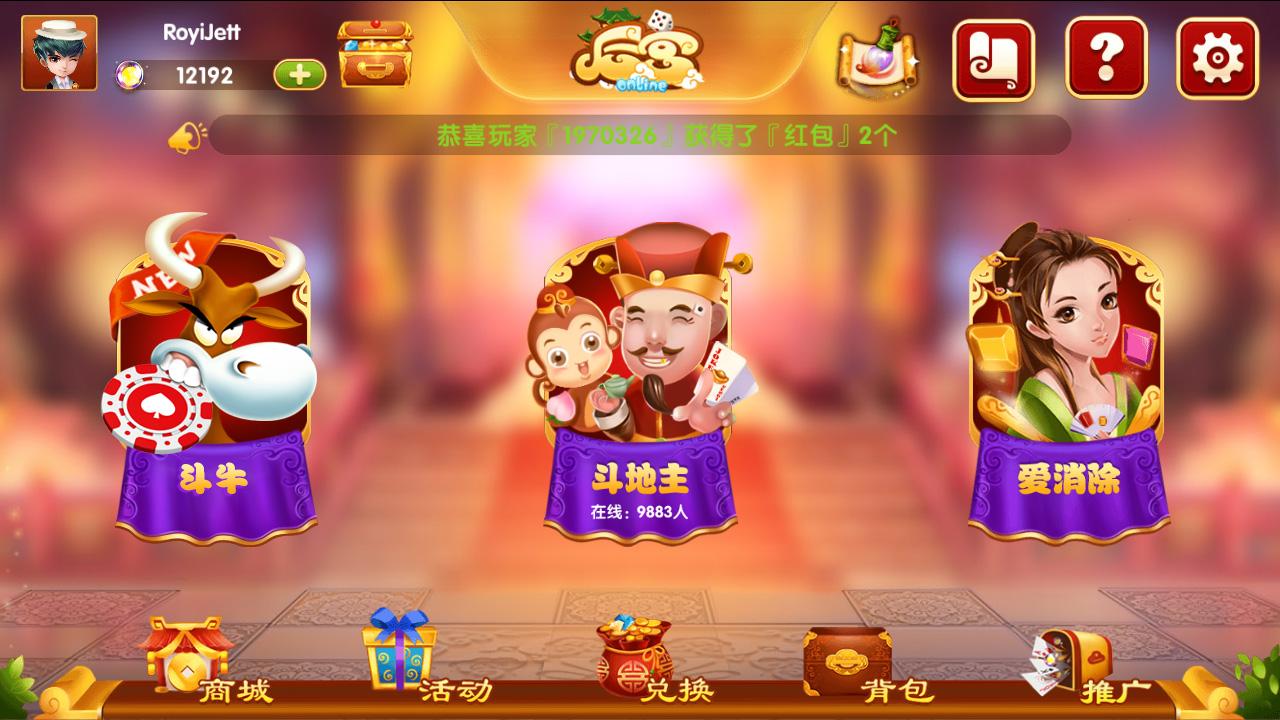 《后宫斗牛》ui设计|ui|游戏ui|卢占涛 - 原创作品图片