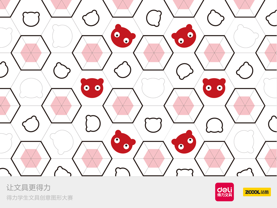 蜂巢和小熊|图形/图案|平面|浆果小蛋糕图片