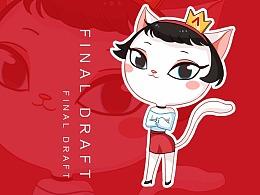 猫ruby IP形象