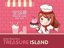 「宝岛源」烘焙品牌设计