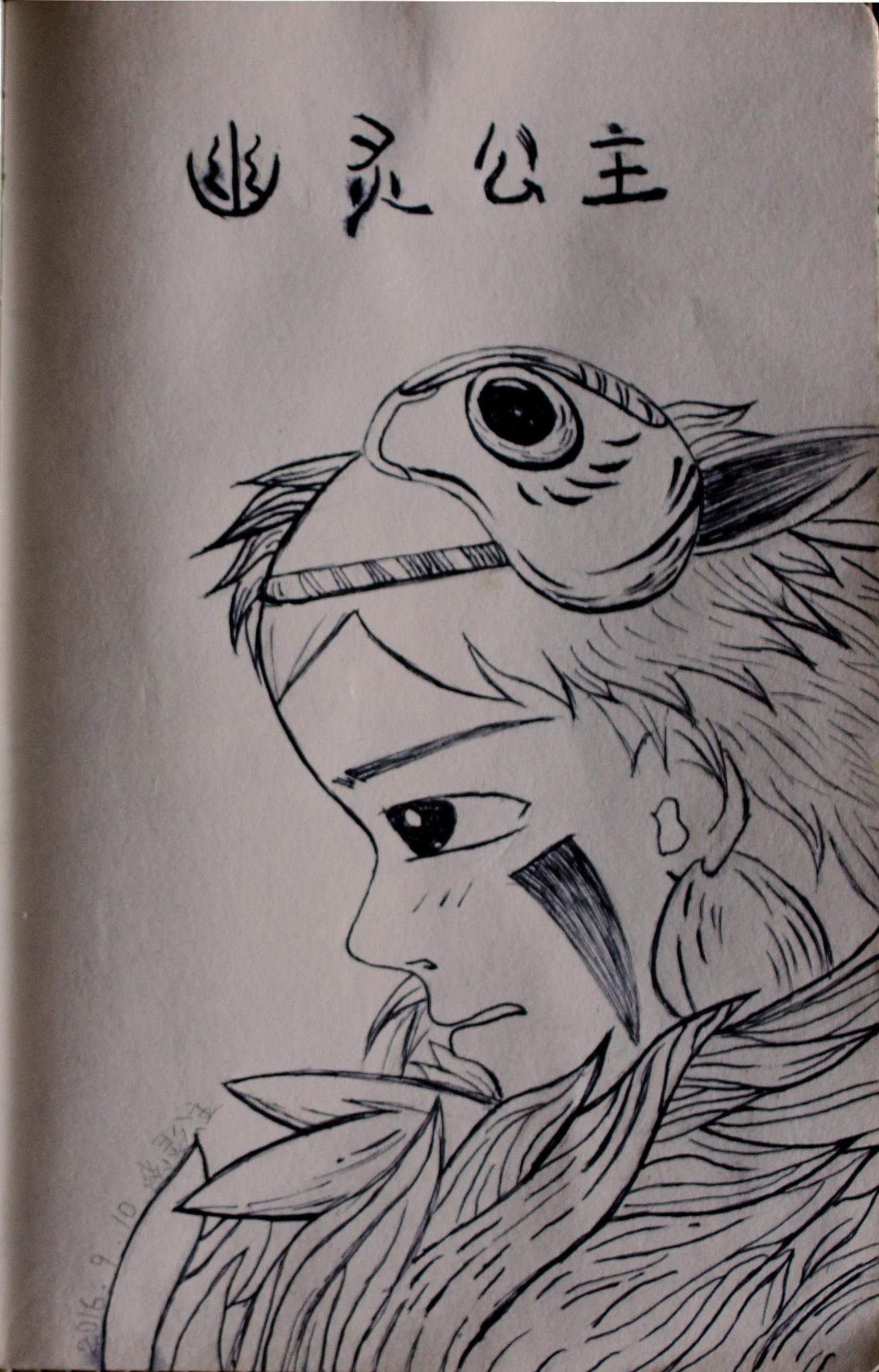 钢笔手绘插画