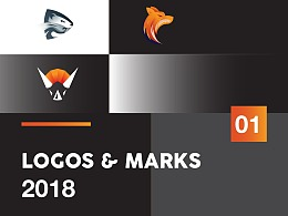 Logos and Marks 2018 | Part 01