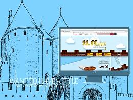 网页练习——电商双十一