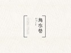 唐诗 — 七言绝句(二)