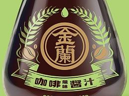金兰调味酱油