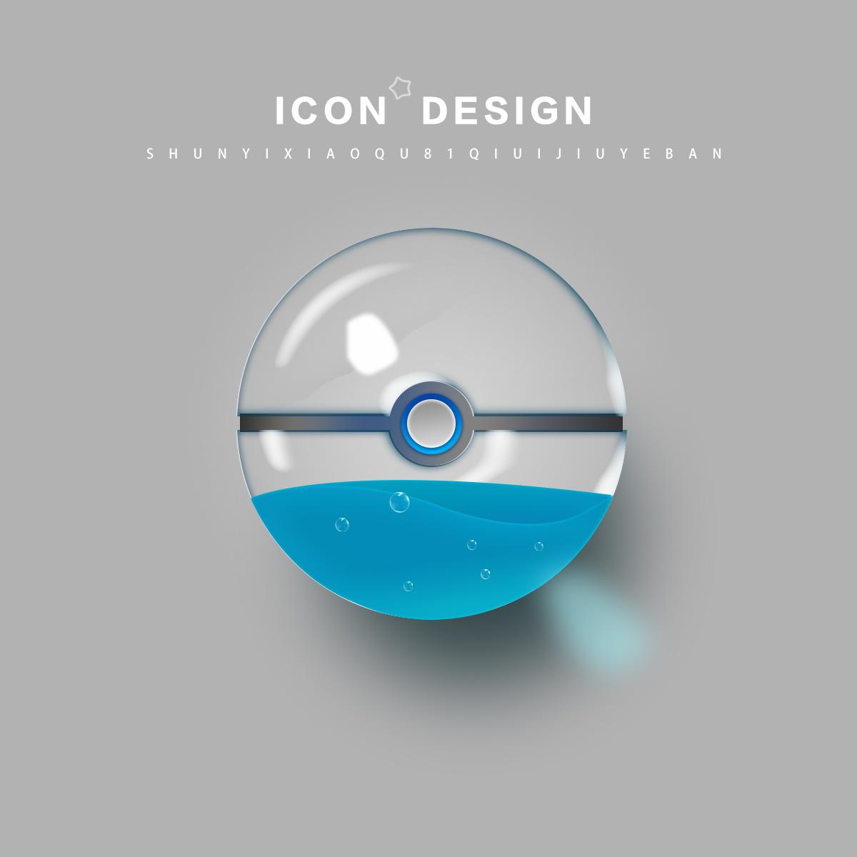 神奇宝贝球icon