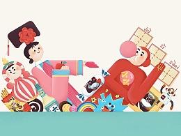 Rom共享空间插画设计