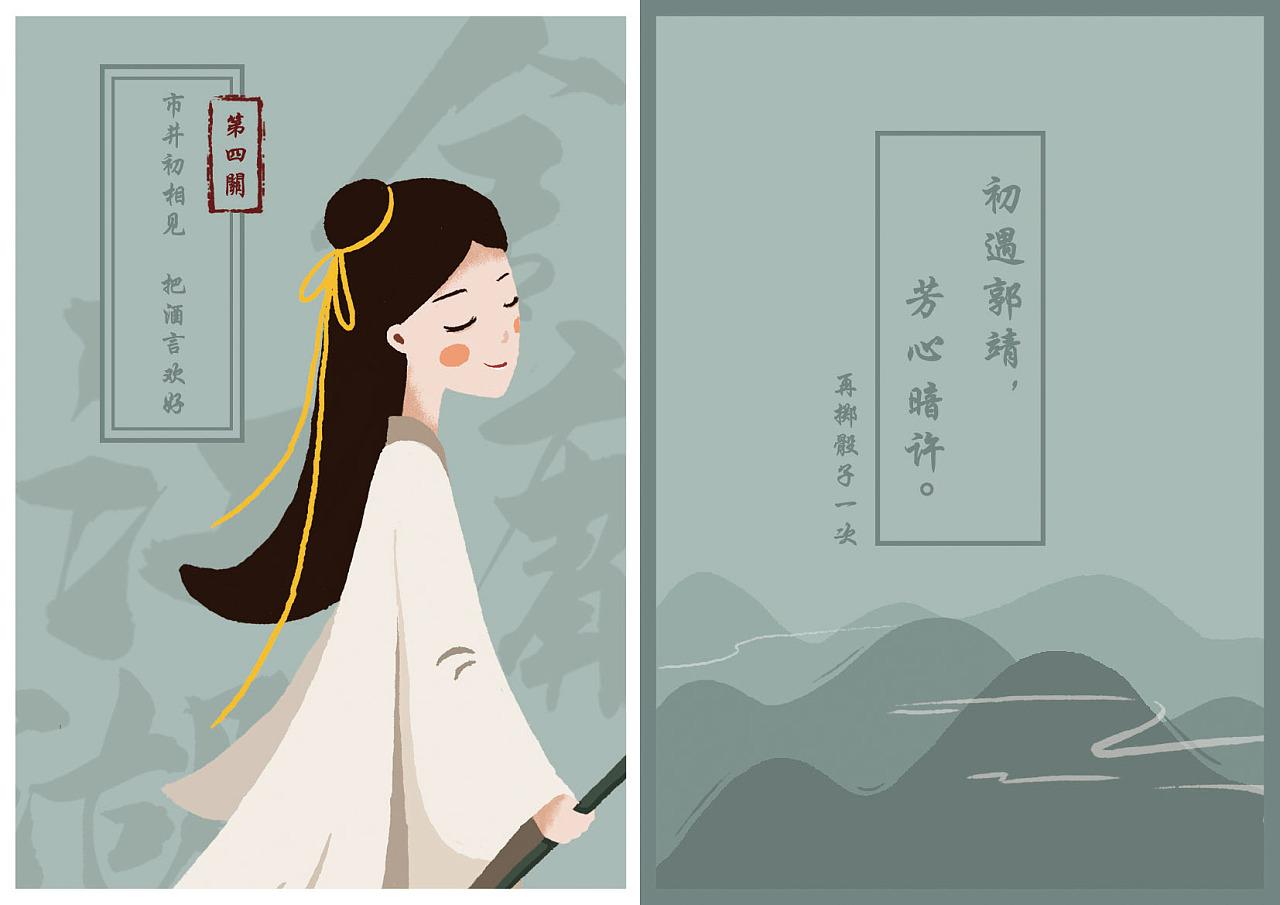 卡牌的正面是主要故事情节的概述,反面是故事情节的结果,以及相应设计图片