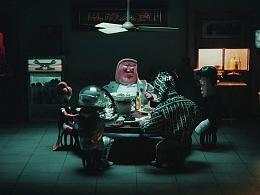 天猫 超级星秀 人造肉专场《无间肉》定格动画