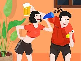 德国马牌轮胎#助力中国队参加亚洲杯插画#
