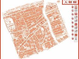 大栅栏手绘地图