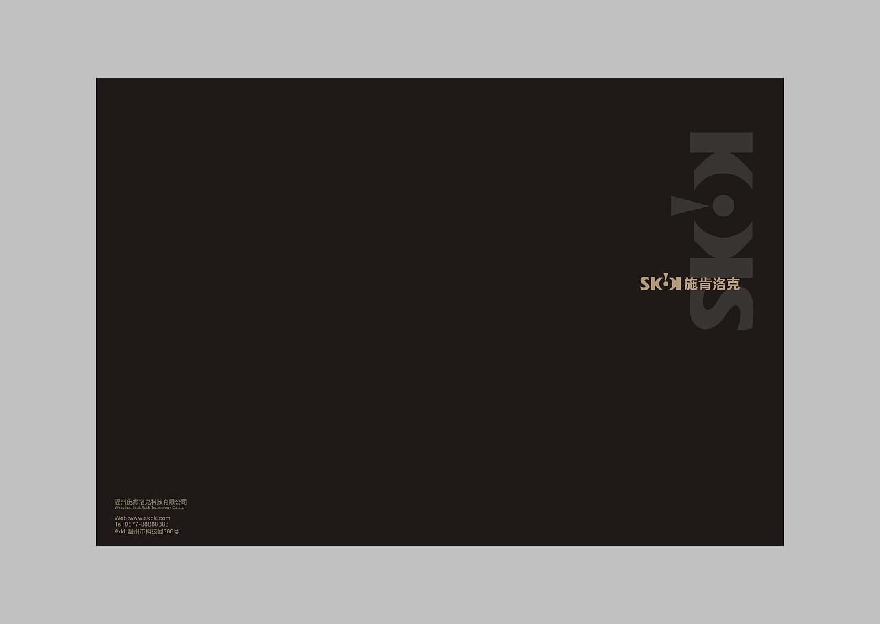 温州画册设计 平面设计 广告设计 锁具卫浴五金产品目录设计 思尚设计