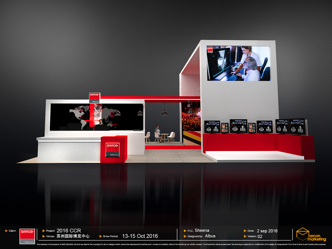 展位设计方案 空间 展示设计  _aisin_ - 原创作品