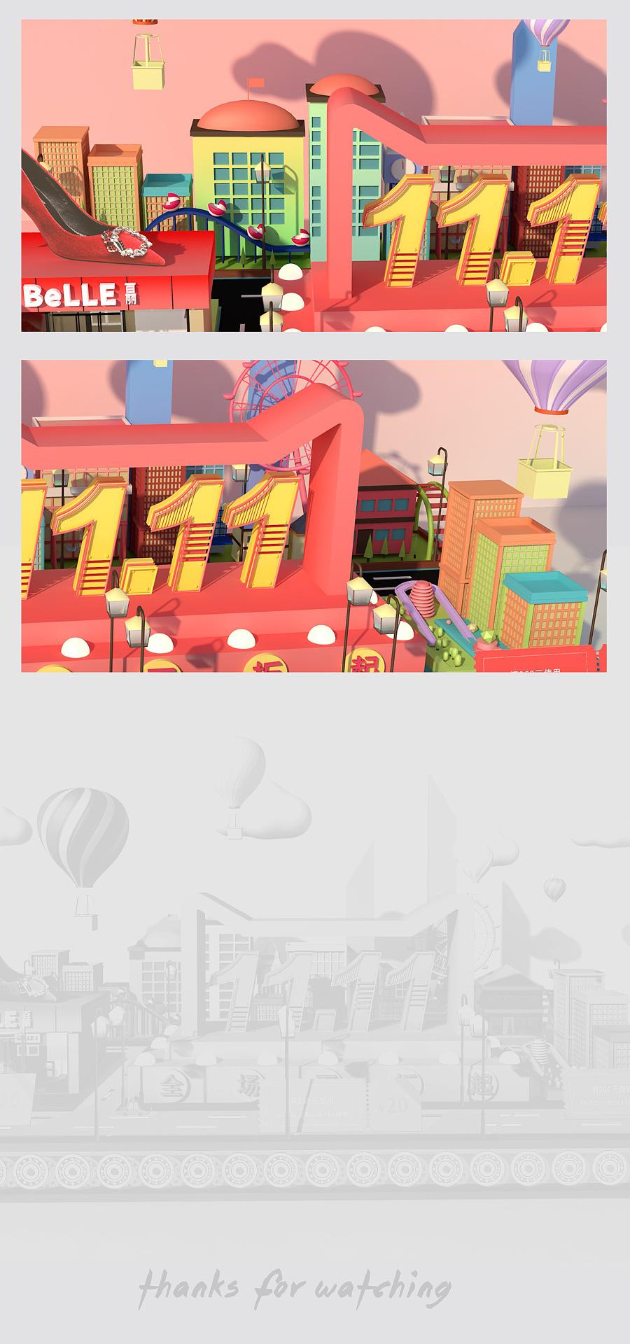 c4d城市建模 双十一海报 女鞋双十一3d风格海报图片