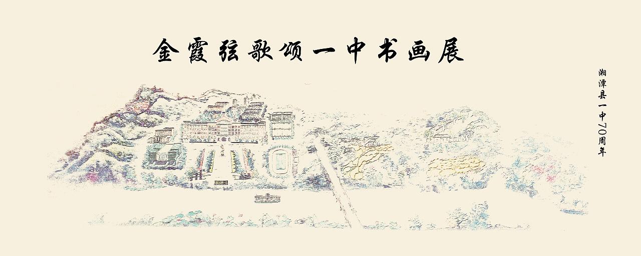 2,湖南省委原副书记 文选德   3,湖南省原副省长