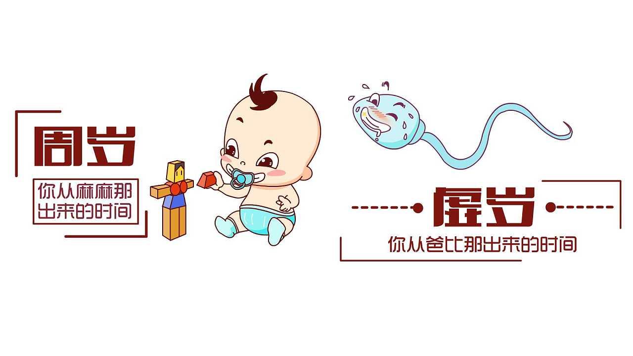 麻辣啪啪啪店铺主题手绘漫画|动漫|单幅漫画|sucor
