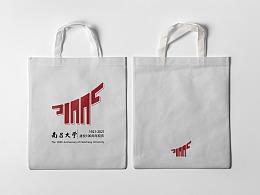 南昌大学百年校庆logo设计