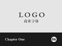 第一章06《商业应用 · LOGO+字体》