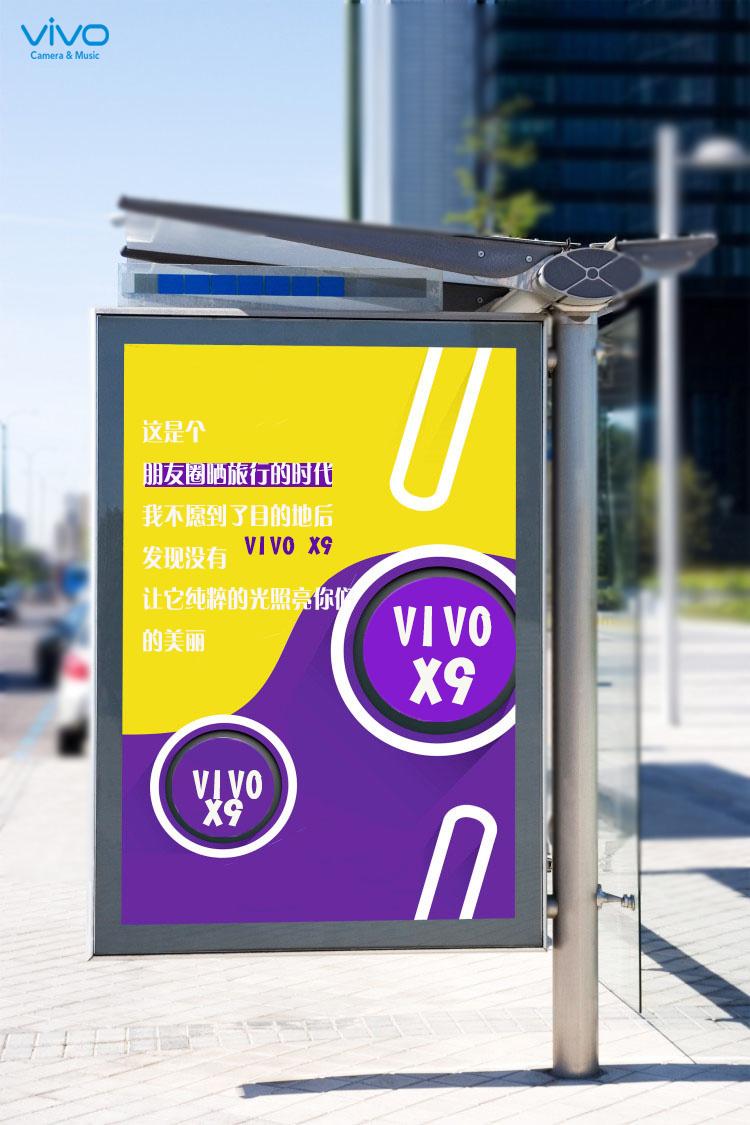 vivopop海报手绘