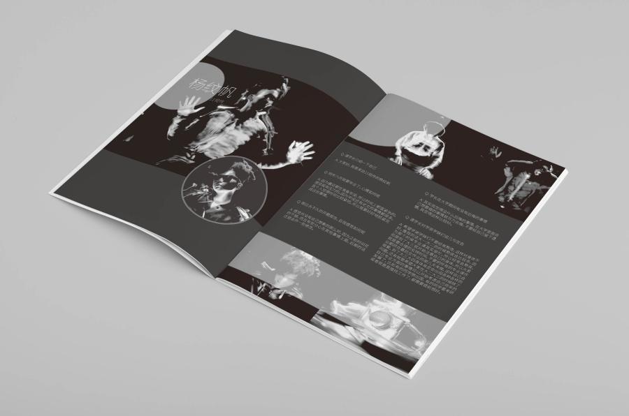 原创作品:书籍内页排版设计图片