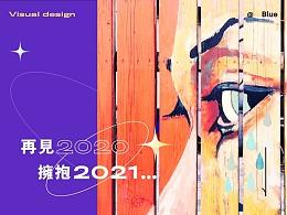 2019-2020年度总结