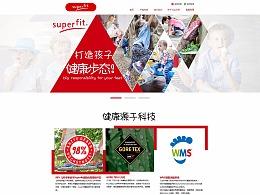 Superfit中文官网