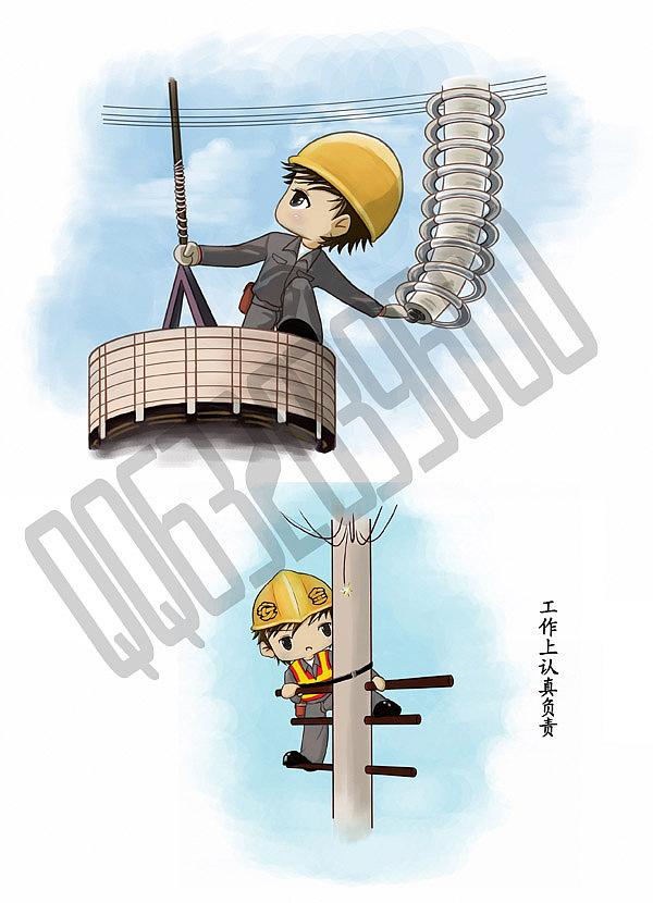 电力部门安全人员系列图片