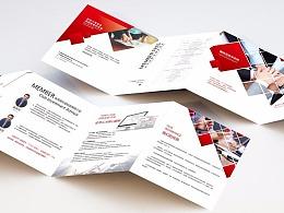 一希品牌设计--鑫星创投名片设计 折页设计 合集