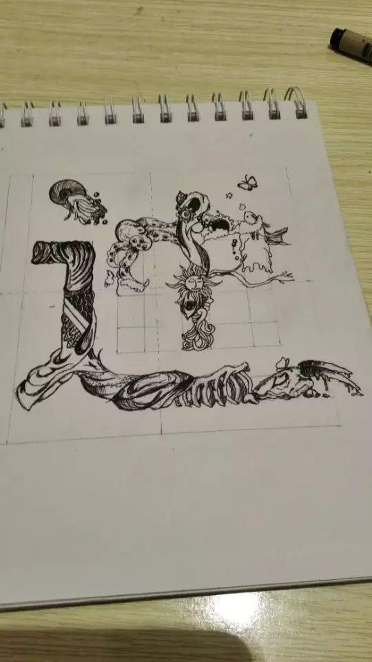 手绘插画艺术字|插画|插画习作|王迪迪 - 原创作品