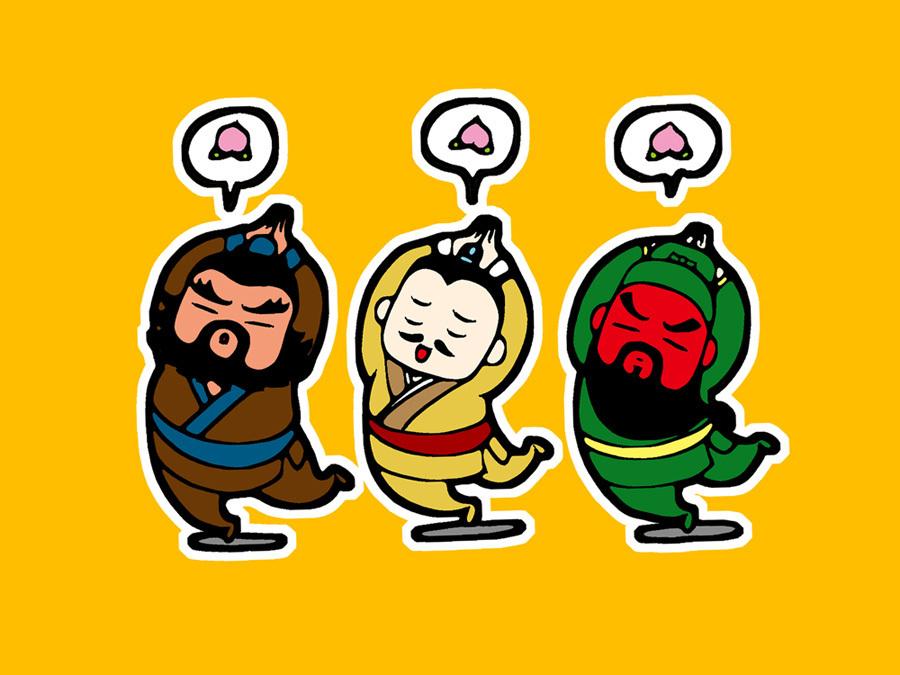 卖萌恶搞版中国四大名著