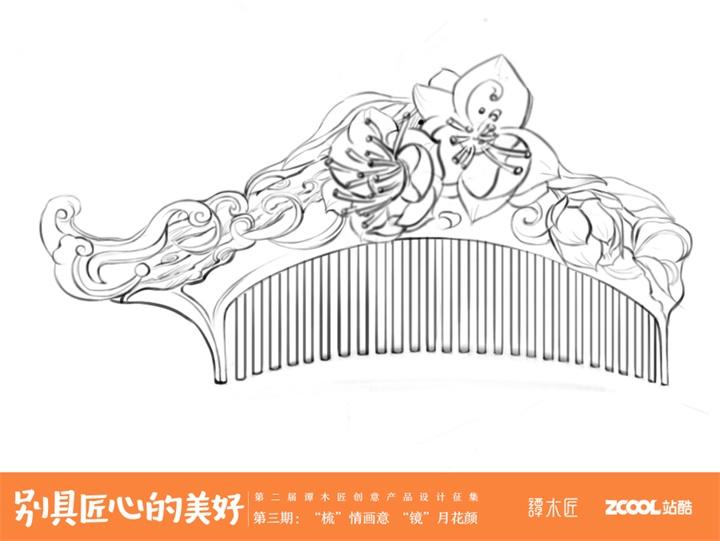 查看《桃花源记》原图,原图尺寸:720x541