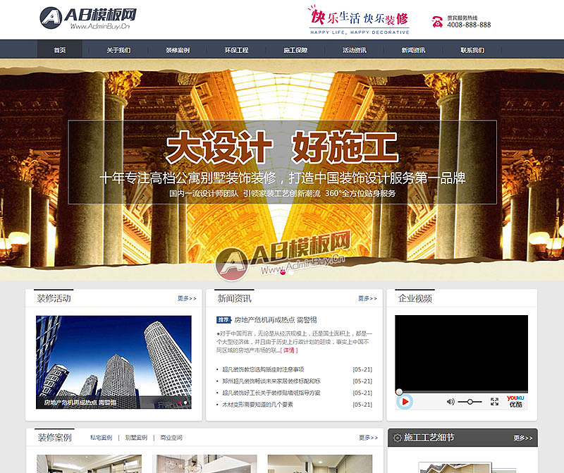 图片展示型企业网站源码(团队展示网站源码) (https://www.oilcn.net.cn/) 网站运营 第4张