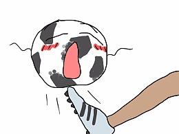 足球的呐喊!
