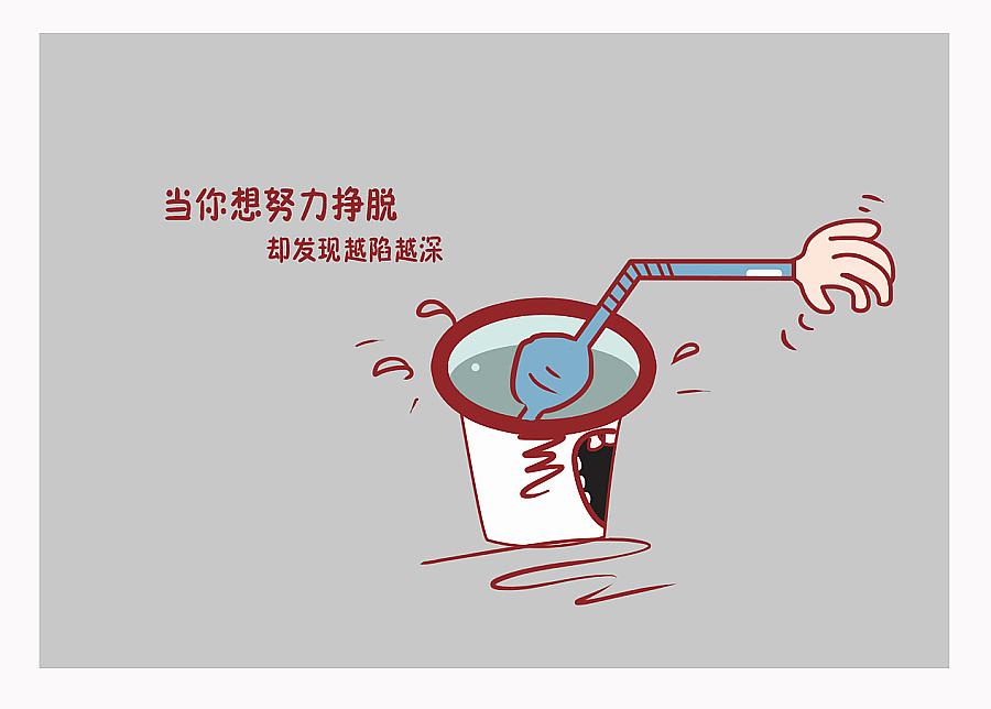 手绘作品 插画 插画习作 陆飞鱼 - 原创作品 - 站酷