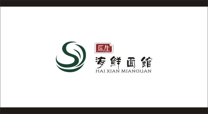 海鲜面馆logo|标志|平面|zxcvcxzcccc图片
