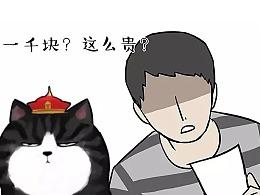 吾皇:身体是作(zuō)的本钱……