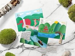 四面山旅游文创设计