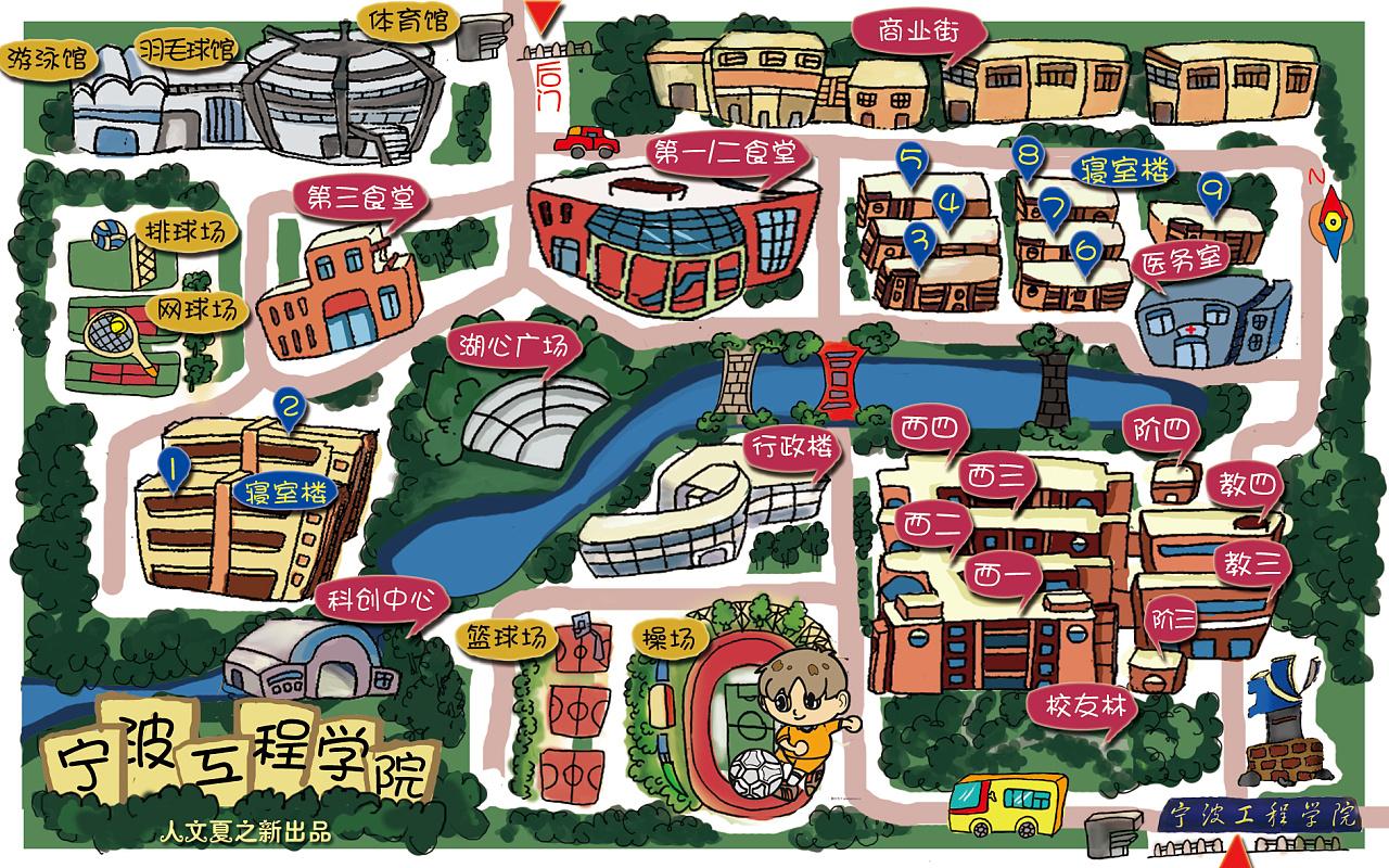 宁波工程学院校园手绘地图