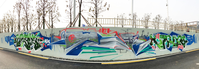 涂鸦作品-古琴台车站2图片