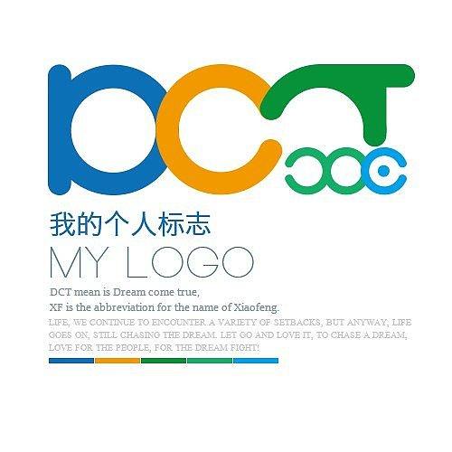 给自己做的Logo