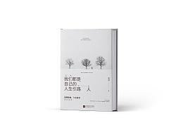 ‖书籍装帧设计‖014