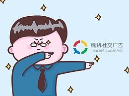 腾讯好文广告人物设定 by mos