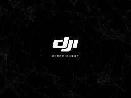 大疆 DJI GO4 APP Design (Material Design)