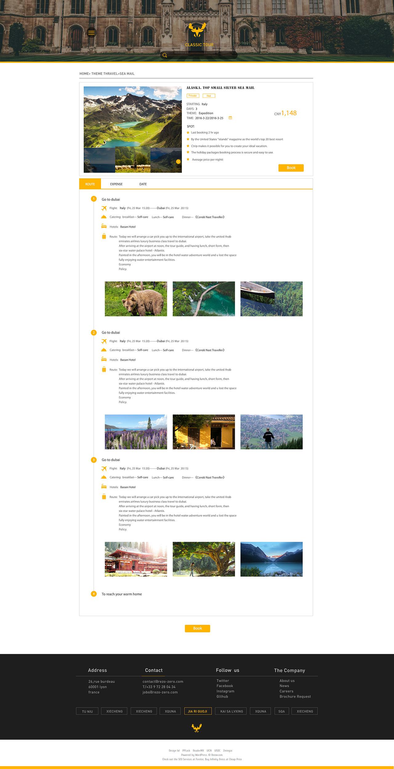 麋鹿旅游-网页设计 旅游类(首页,评论页,列表页,详情页)图片